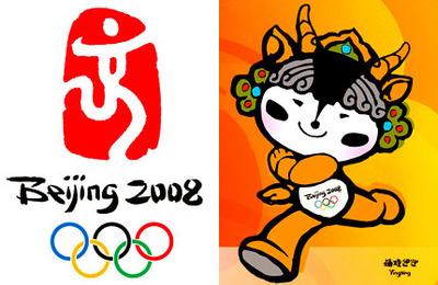 beijing-2008-1